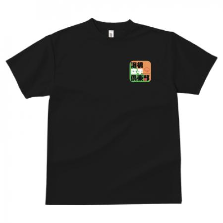 Tシャツ伝統