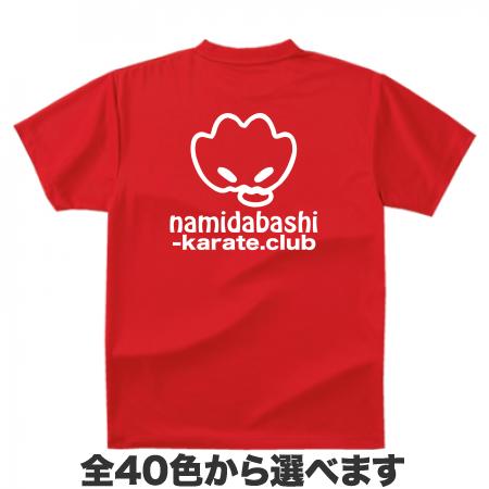 Tシャツ泪40色