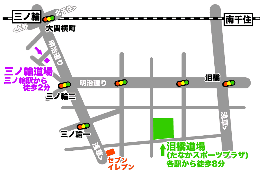泪橋空手団道場地図