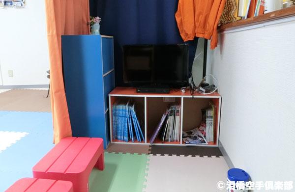 ビデオ学習室