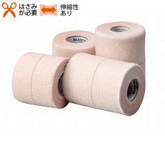 ハード伸縮テープエラスチコン50mm